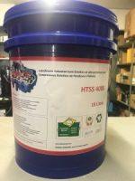 Produto Óleo Lubrificante Compressor Parafuso – 4.000 horas